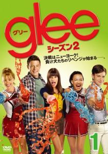 「glee/グリー シーズン2」