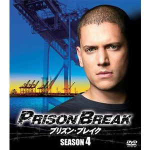 プリズンブレイク/Prison Break シーズン4の全話ネタバレあらすじ結末まとめ
